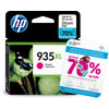 HP 935XL Cartridge Magenta (C2P25AE)