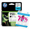 HP 950 Officejet Cartridge Black XL (CN045AE)