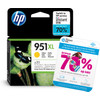 HP 951 Officejet Cartridge Yellow XL (CN048AE)