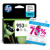HP 953XL Cartridge Black (L0S70AE)