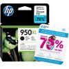 HP 950 Officejet Cartouche Noir XL (CN045AE)