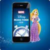 visual leverancier Stages Power Kids Disney Princess