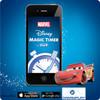visual leverancier Stages Power Kids Disney Cars & Planes