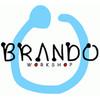 Brando Rubberized Case Black HTC Magic