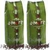 avant Delicato Grains de Café 2 kg
