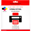 Pixeljet PGI-570/CLI-571 XL 5 Colors for Canon printers (0372C004)