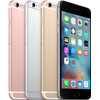 samengesteld product iPhone 6s Plus 32GB Gold