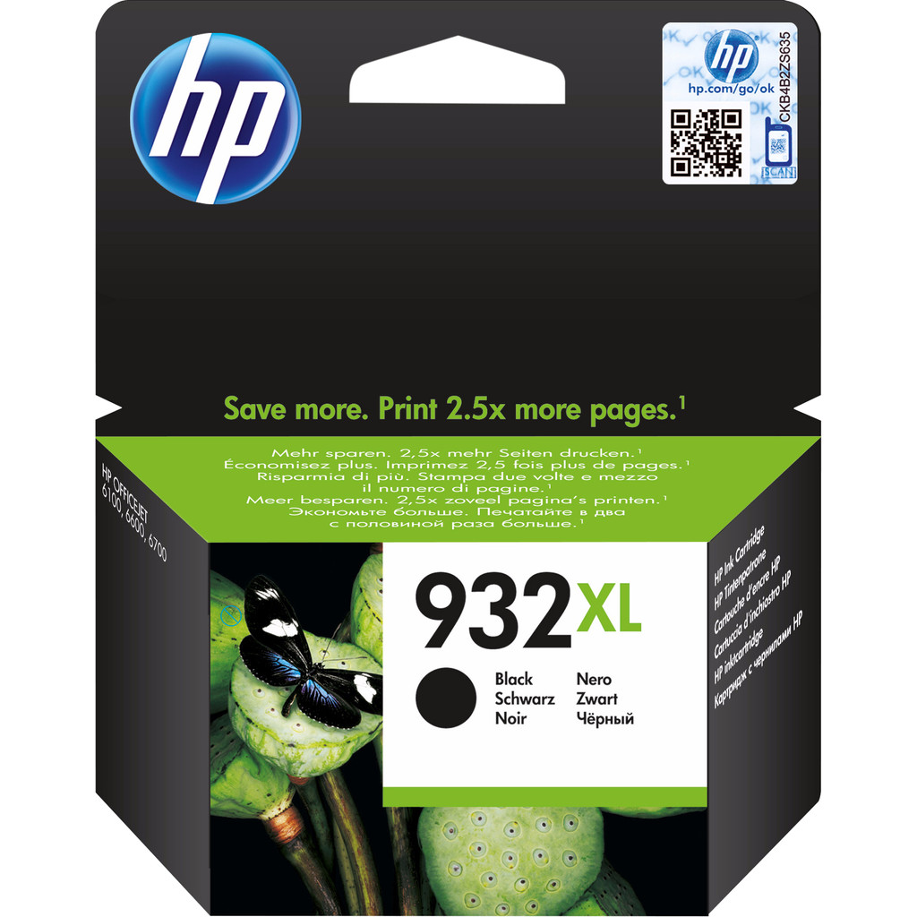 HP 932XL Officejet Ink Cartridge Zwart (CN053AE)