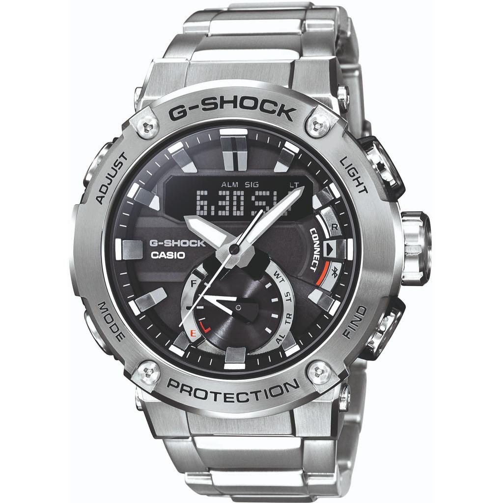 Casio G-Shock G-Steel GST-B200D-1AER Zilver