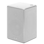 Sony SRS-ZR5 White