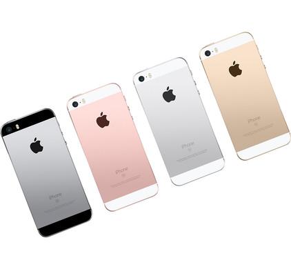 apple iphone se 32 go argent coolblue tout pour un sourire. Black Bedroom Furniture Sets. Home Design Ideas