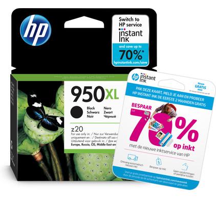 HP 950 Officejet Cartridge Zwart XL (CN045AE) Main Image