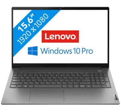 Lenovo ThinkBook 15 G2 - 20VG006RMB Azerty