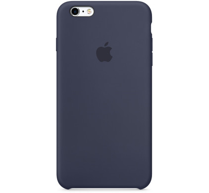 iphone 6 hoesje coolblue