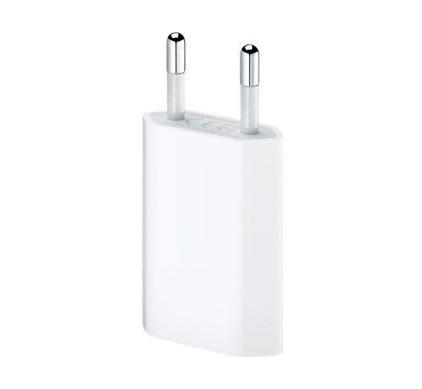 Apple iPod / iPhone USB Power Adapter