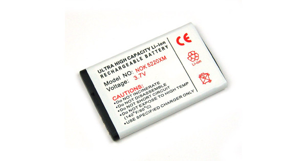 Veripart Battery Nokia BL-5CT + Thuislader