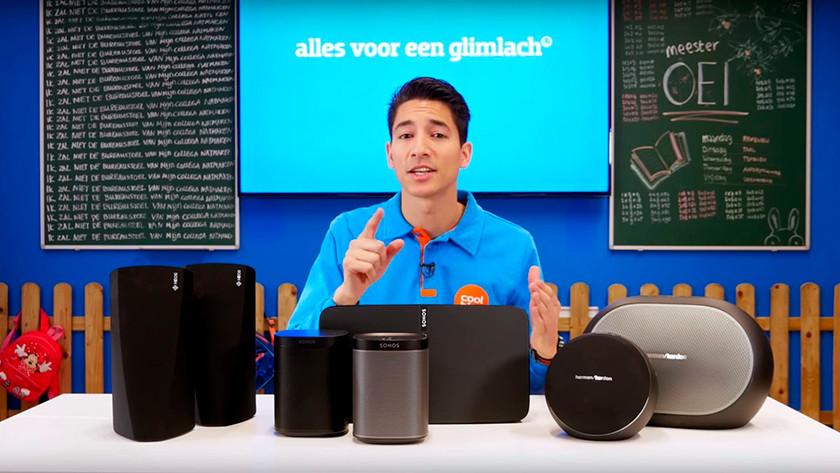 Multi-room speakers listed