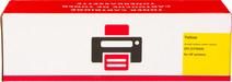 Pixeljet 203 Toner Jaune (CF542A)