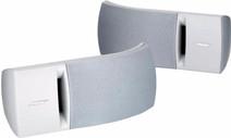 Bose 161 Blanc (par deux)