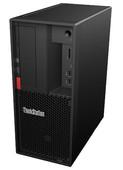 Lenovo ThinkCentre P330 - 30CY0026MB - Azerty