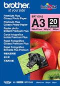 Brother Premium Plus Fotopapier 20 vel A3 (260 gr/m2)