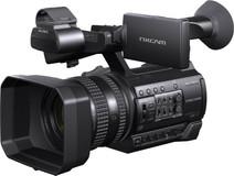 Sony HXR-NX100J