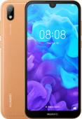 Huawei Y5 (2019) Brun