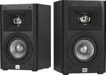 JBL Studio 220 (paire)