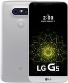 LG G5 SE Zilver
