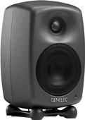 Genelec 8020 DPM (one)