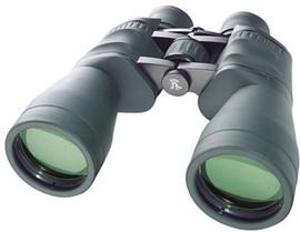 Bresser Spezial-Jagd 8x56