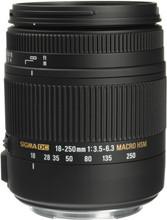 Sigma 18-250mm f/3.5-6.3 DC Macro OS HSM Canon