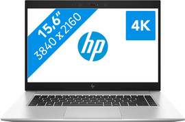 HP Elitebook 1050 G1 i7-16GB-1TB-GTX1050 Azerty