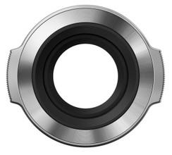 Olympus LC-37C lensdop zilver