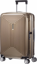 Samsonite Neopulse Spinner 55/20cm Metallic Sand