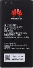 Huawei Y5 Accu 2000 mAh