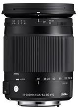 Sigma 18-300mm f/3.5-6.3 DC Macro OS HSM C Canon