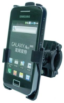 Haicom Galaxy Ace Duos BI-220 + Thuislader