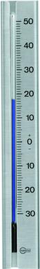 Barigo Thermometer 880