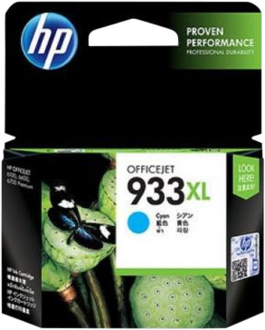 HP 933XL Officejet Cartouche d'encre Cyan (CN054AE) Main Image