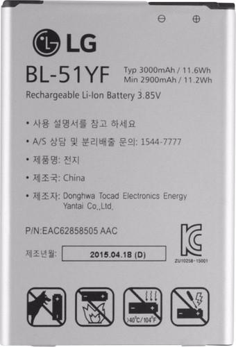 LG G4 Accu 3000 mAh Main Image