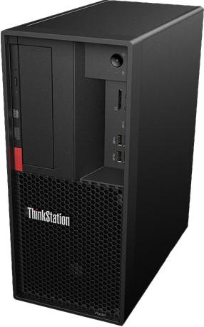 Lenovo ThinkCentre P330 - 30CY002AMB - Azerty Main Image