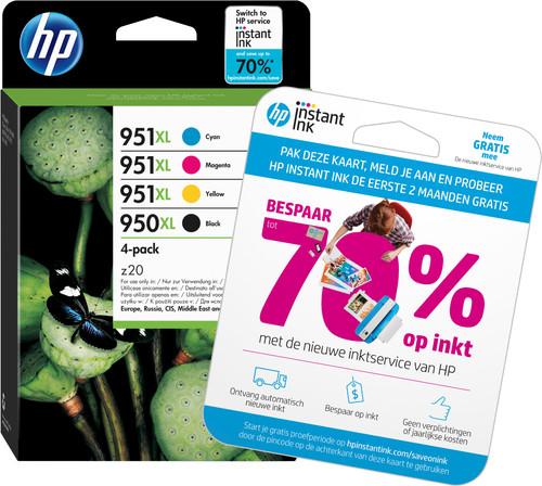 HP 950/951XL Pack Combo (C2P43AE) Main Image