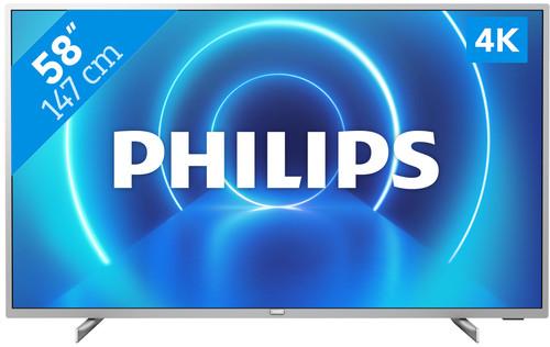 Philips 58PUS7555 (2020) Main Image