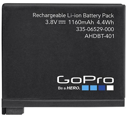 GoPro HERO4 batterie rechargeable Main Image