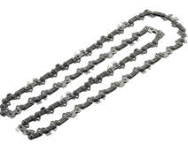 Bosch Chain for AKE 40
