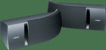 Bose 161 Black (per pair)