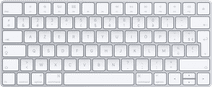 Apple Magic Keyboard Azerty
