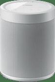 Yamaha Musiccast 20 White