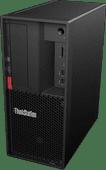 Lenovo ThinkCentre P330 - 30CY002AMB - AZERTY